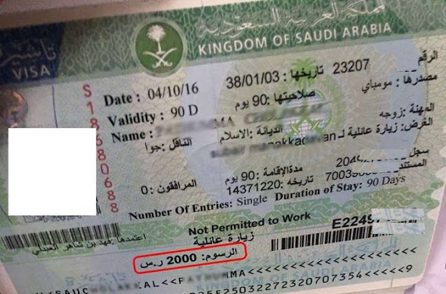 PROOF OF NEW SAUDI VISA FEE SR2000