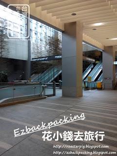 台北車站A1站