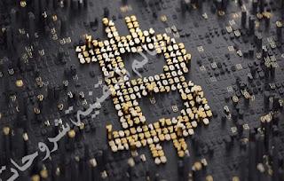 10-عشرة-اشياء-يتوجب-عليك-معرفتها-عن-عملة-البتكوين-Bitcoin-9