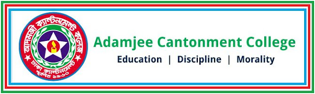Adamjee Cantonment College HSC Admission 2016