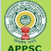 APPSC Recruitment 2017 Apply Online at www.psc.ap.gov.in (Last Date: 22-01-2017)