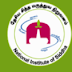National Institute of Siddha Chennai Recruitment on Professor, Associate Professor, Dentist, Medical Officer and Officer Vacancies