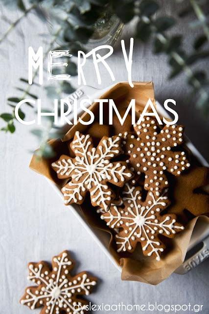 Χρόνια πολλά. Χριστουγεννιάτικα κουλουράκια τζιντζερ.
