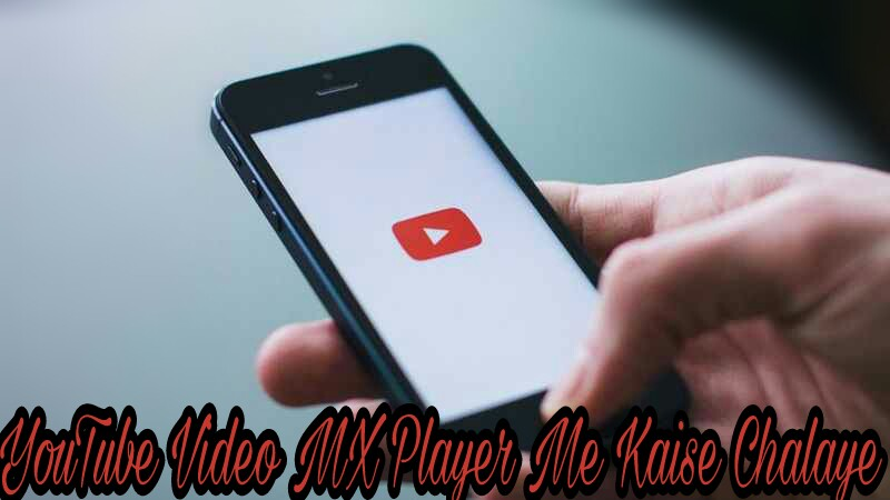 YouTube-Video-Ko-Mx-Player-Me-Kaise-Play-Kare