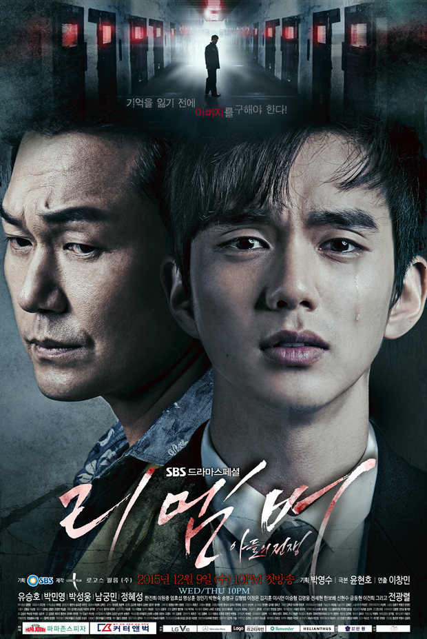 Episod Akhir Drama Korea Remember