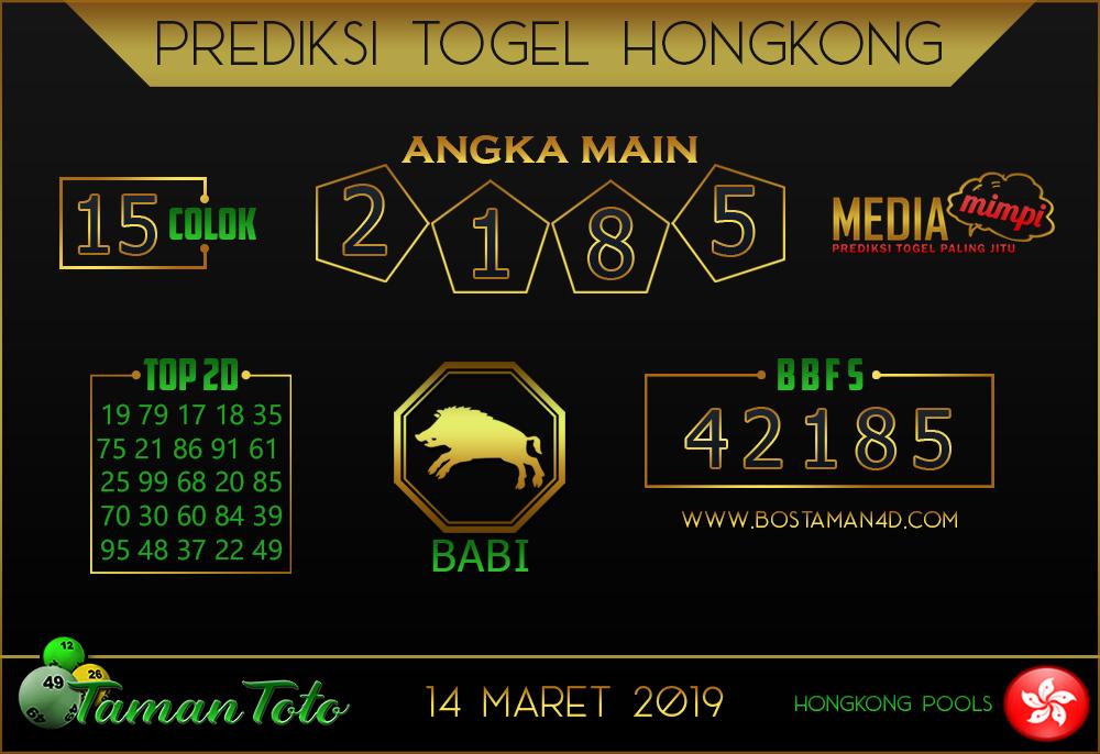 Prediksi Togel HONGKONG TAMAN TOTO 14 MARET 2019