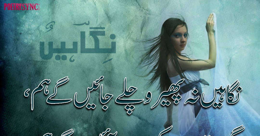 ... ,funny sms.: Best Urdu Two Line Shayari Collection for Facebook Posts