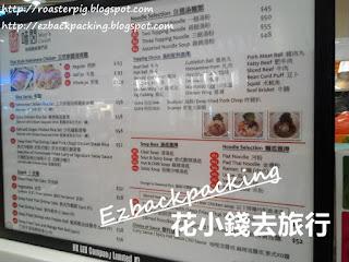 觀塘熟食中心菜單