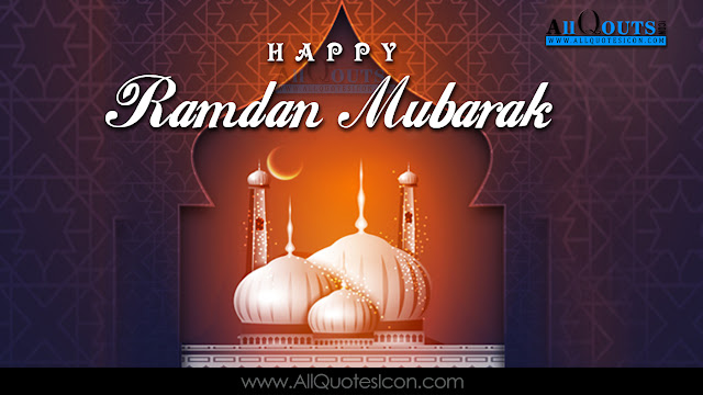 Best-Ramadan-Wishes-Greetings-Pictures-Whatsapp-DP-Facebook-Images-English-Quotes-Images-Wallpapers-Posters-pictures-Free