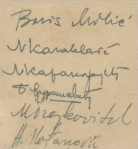 Firmas de los jugadores yugoeslavos en el Campeonato de Europa Occidental por equipos 1954