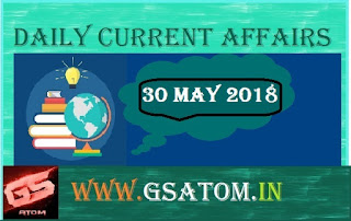 gs atom, current affairs, daily news, 30 may 2018