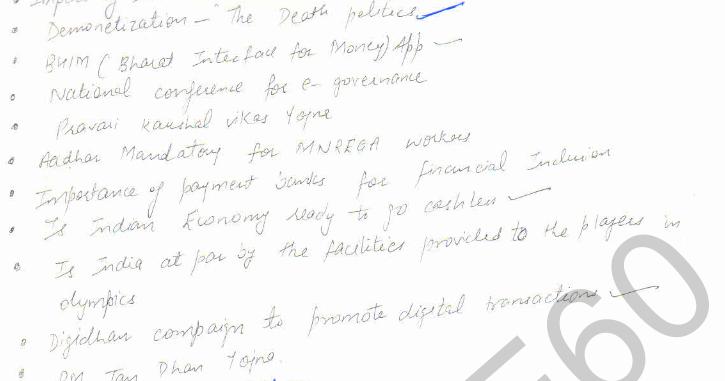 SSC CGL 2017 Tier 3 Handwritten Essay Completion PDF