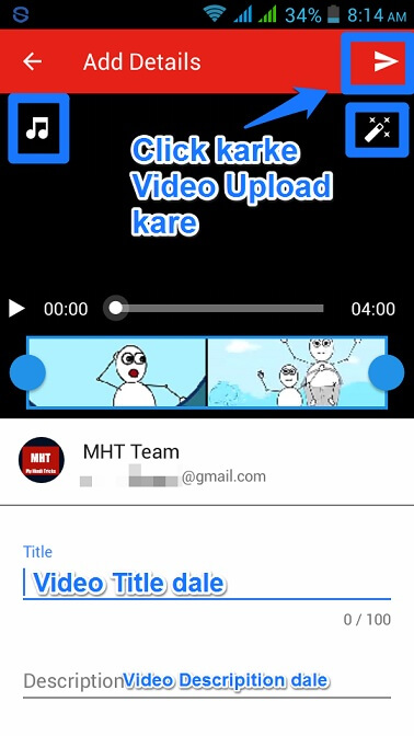 mobile-se-youtube-par-video-kaise-dale