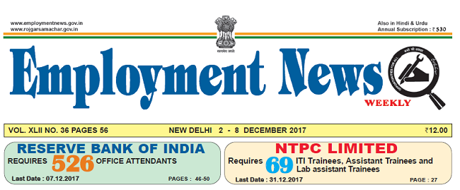 The persist december 2017 download employment news weekly 2nd december 8 december 2017 pdf fandeluxe Image collections