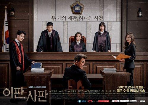 2017年韓劇 鋌而走險線上看