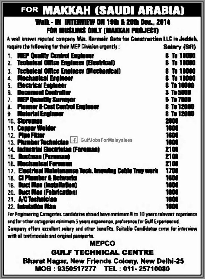 MEPCO Saudi Arabia Job Vacancies - Gulf Jobs for Malayalees