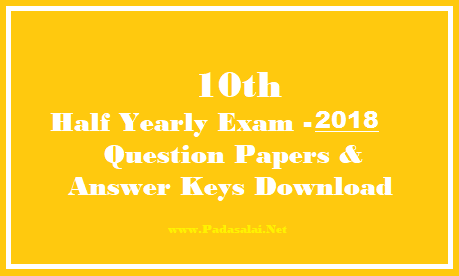 10th / SSLC Half Yearly Exam 2018 - Original Question Papers