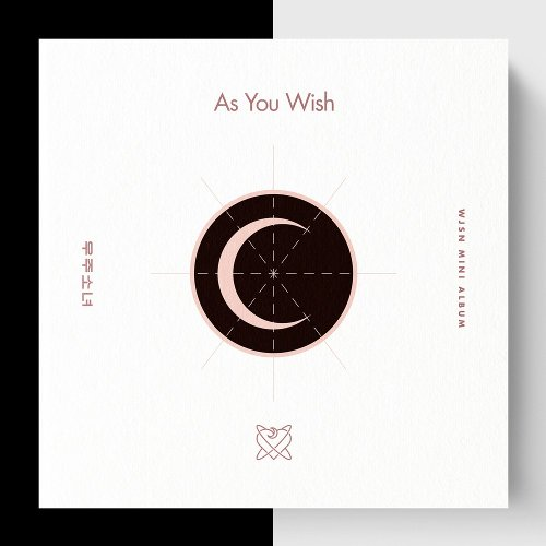 우주소녀 - As You Wish