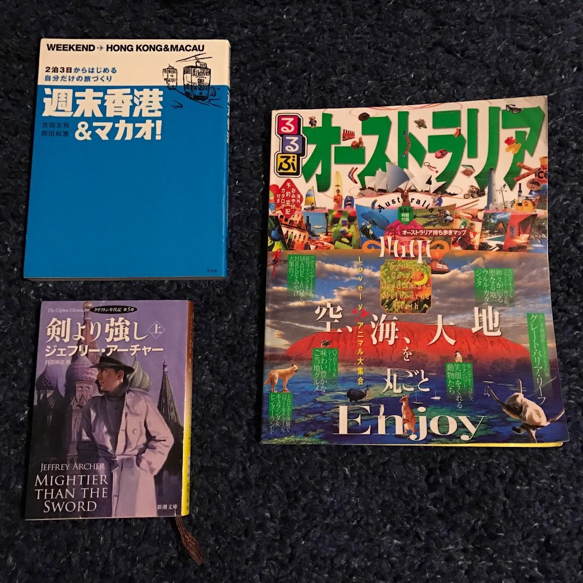 2016-12-03 | 今週借りた本