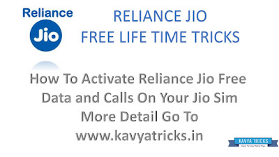 JIO TRICKS : LIFE TIME FREE OFFER ON JIO FOR ALL 1