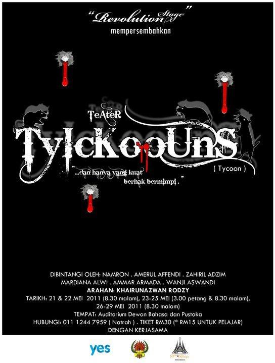 Pementasan Teater TylcKooUns