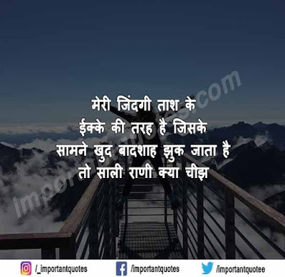 Attitude Shayari On Fb