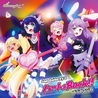 Heart wo Rock!! (ハートをRock!!) by Plasmagica