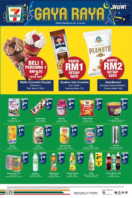 7-Eleven Malaysia Gaya Raya RM1 Discount Promo