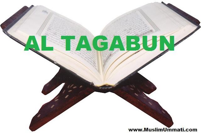64 Surah At Taghabun