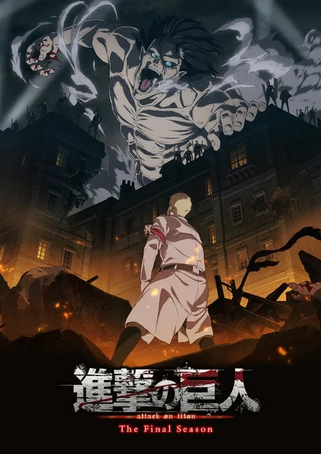 Shingeki no Kyojin The Final Season,Attack on Titan Season 4,هجوم العمالقة الموسم الأخير,هجوم العمالقة الموسم الرابع,Shingeki no Kyojin Season 4,AoT 4,Shingeki no Kyojin الموسم الرابع