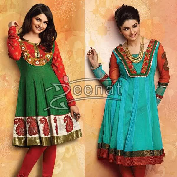 Fancy Shalwar Kameez