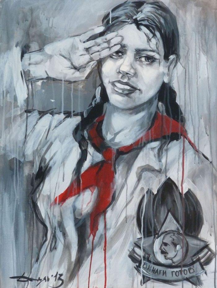 Болгарский художник. Damyan Bumbalov