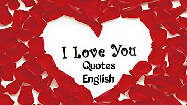 I Love You Quotes In English