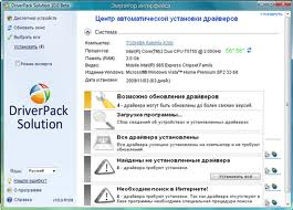 How to download driver pack solution offline installer youtube.