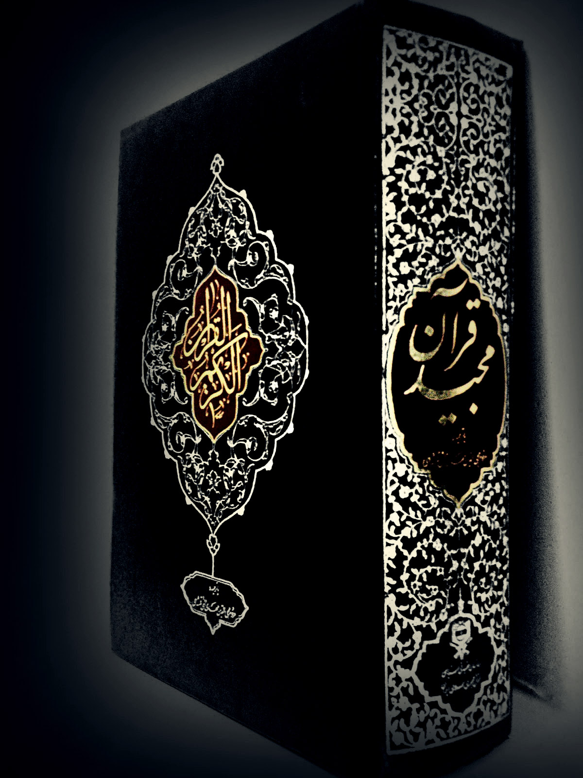 All In One Computer, Mobiles, Software, Keys, Islamic Wallpapers, Others Wallpapers, Videos ...