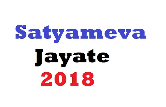 Satyameva Jayate 2018