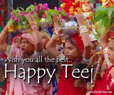 Happy Teej Wishes, Sms, Messages, Shayari, Greetings for Husband, Wife, Girlfriend, Boyfriend, GF, BF