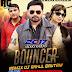 Bouncer Ft .Sapna Chaudhary -Ajay Hooda Haryanvi Remix By Dj Rahul Gautam
