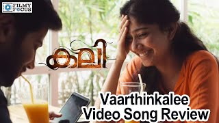 Kali Malayalam Movie_Vaarthinkalee HD Video Song Official Youtube_Dulquer Salmaan, Sai Pallavi