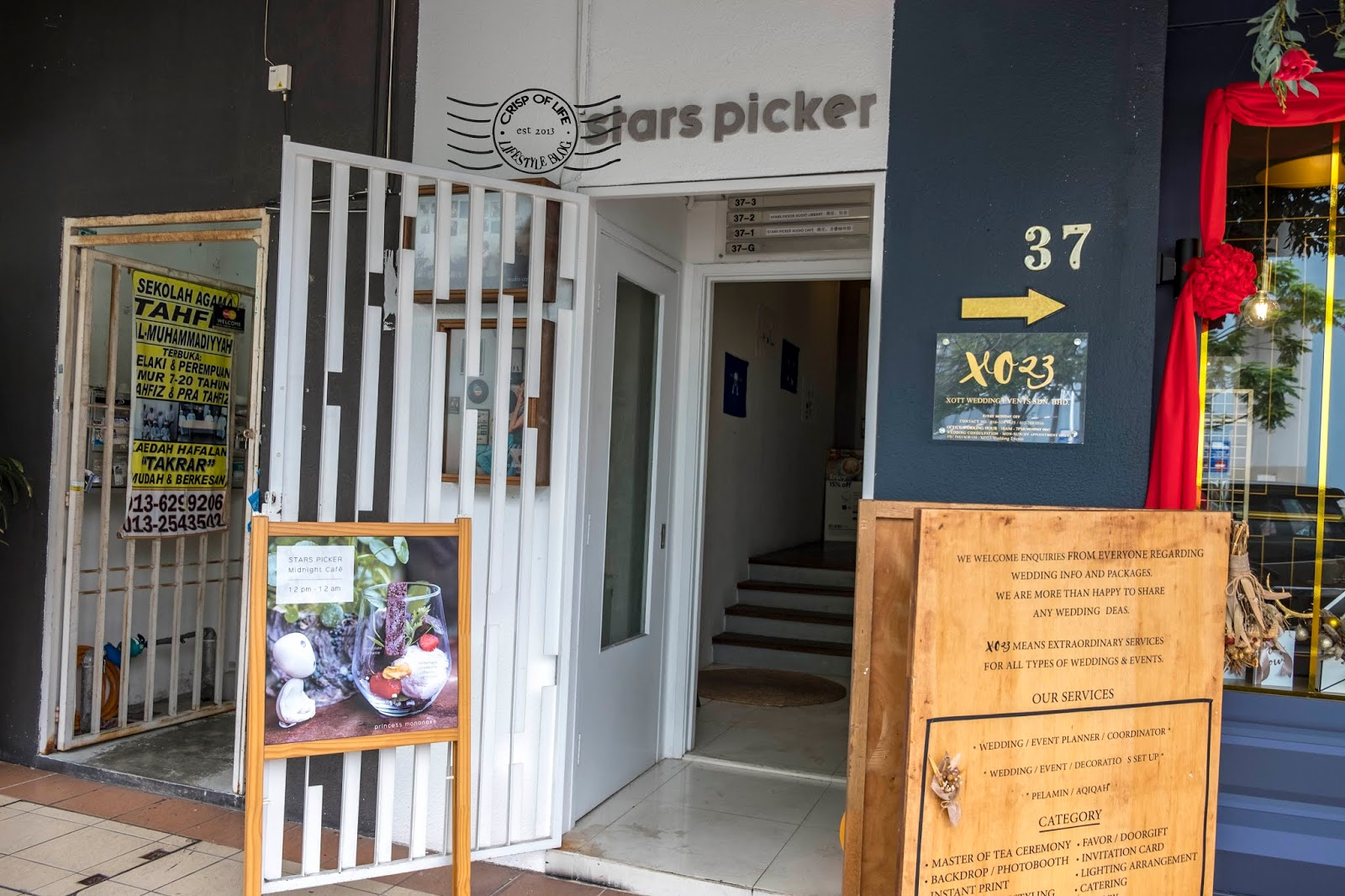 Stars Picker Audio Cafe 摘星 . 音響咖啡館 Kota Damansara, Selangor