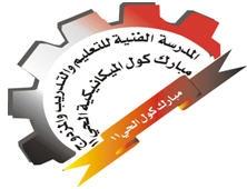 نتيجة امتحانات مدارس مبارك كول للدبلومات الفنية 2018 بالاسم فقط نتيجة مدارس مبارك كول للدبلومات الفنية المصرية 2018 جميع المحافظات