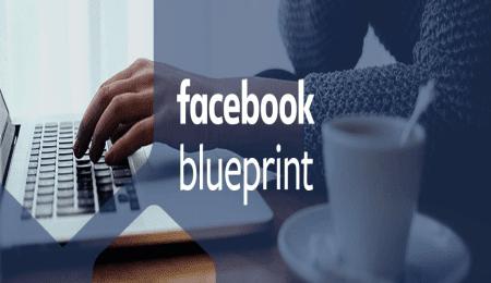 برنامج Blueprint