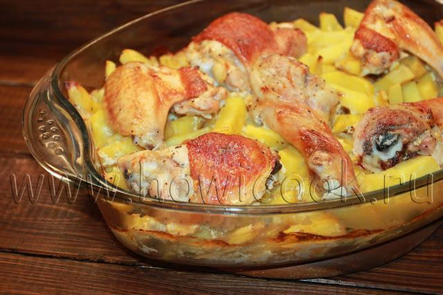 рецепт курицы с картофелем в духовке с пошаговыми фото