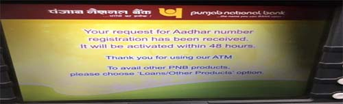 PNB Aadhaar Linked