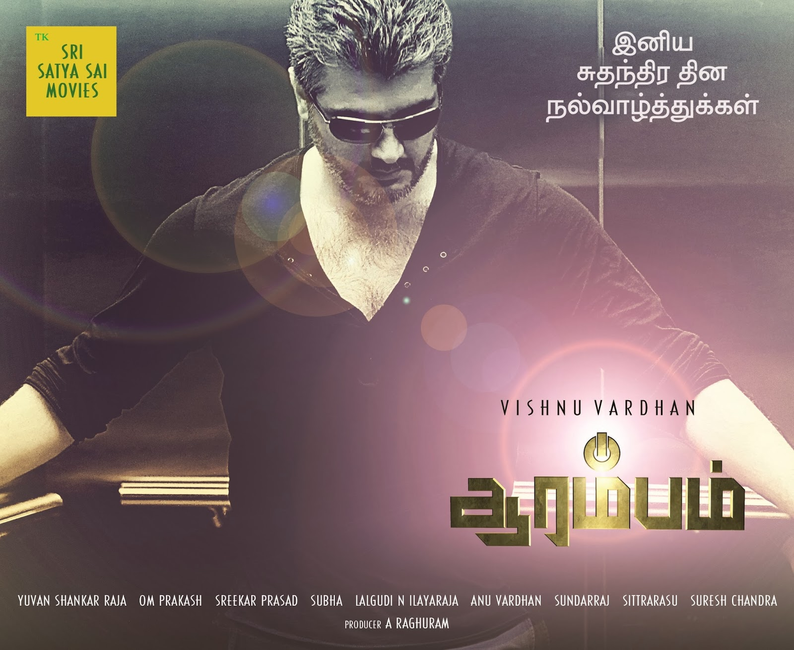 Aarambam tamil movie songs free download starmusiq maari