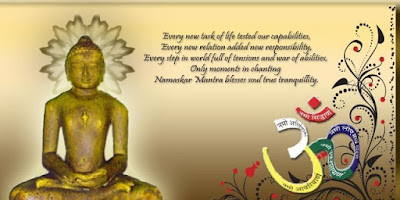 Mahavir Jayanti Quotes Images