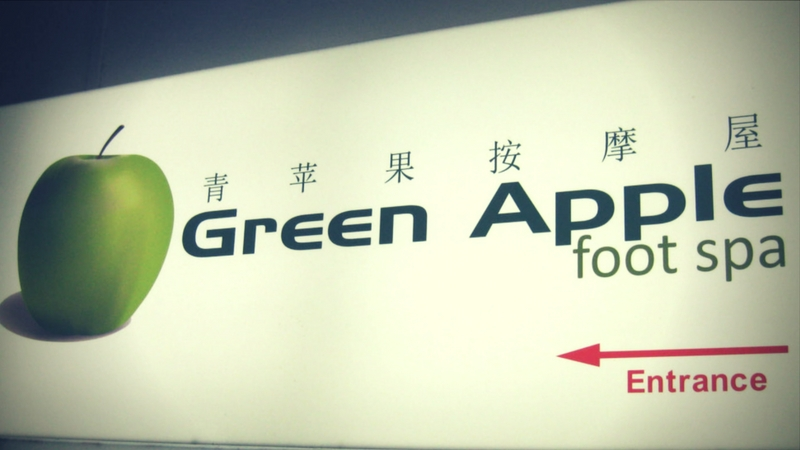 Signboard of Green Apple Foot Spa