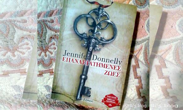 """""""Επαναστατημένες Ζωές"""" της Jennifer Donnelly, από εκδόσεις Διόπτρα"""