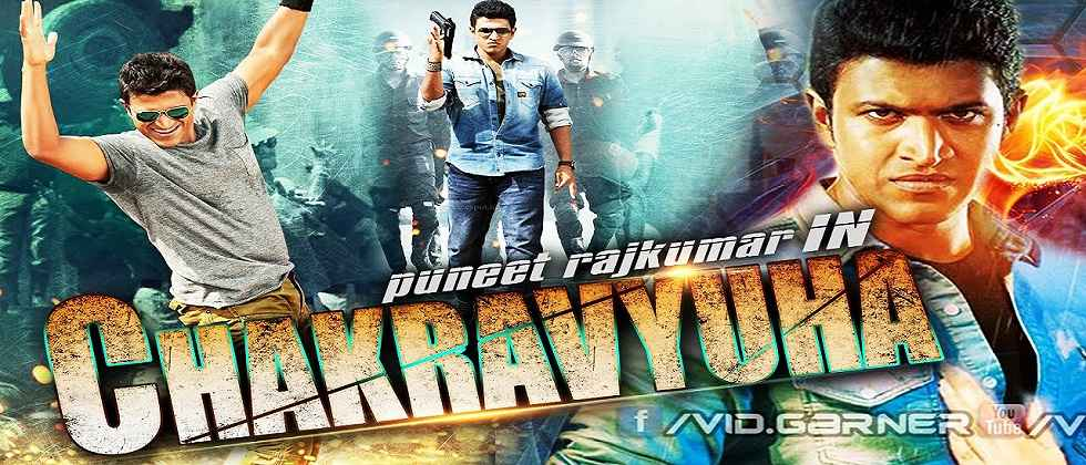 Chakravyuha (2016) Hindi Dubbed 720p & 480p HDRip Download