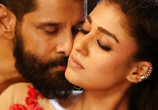 Vikram's Inkokkadu Movie Stills